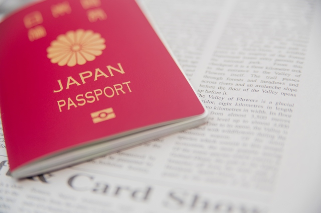 Japan to begin process of distributing vaccine passports, Chief Cabinet Secretary says