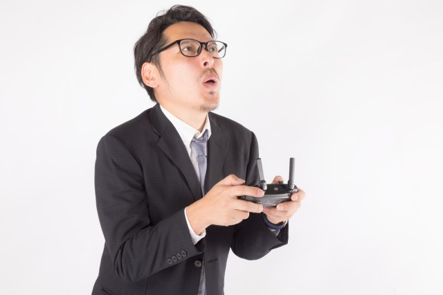 Drunk droning arrest first of its kind in Aichi Prefecture