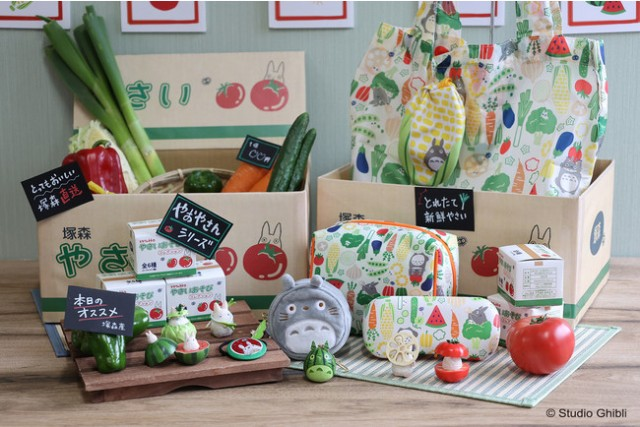 My Neighbor Totoro fruit and vegetable shop series meets your daily nutritional needs for cute