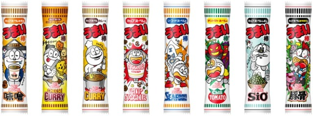 Cup Noodle flavored Umaibo snacks coming, but getting one is a little tricky