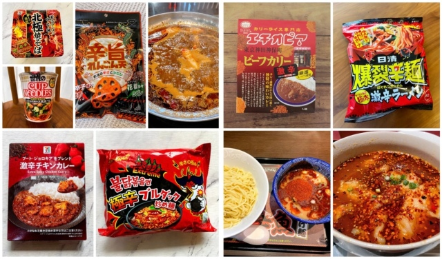 The 10 best spicy foods for 2021 as chosen by our Tokyo writer