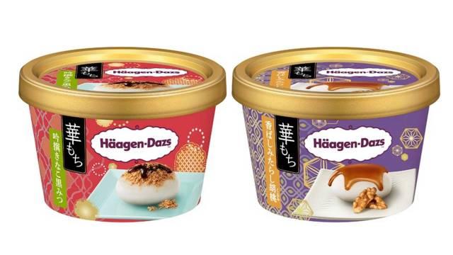 Häagen-Dazs Japan's delicious mochi ice cream makes a comeback this fall