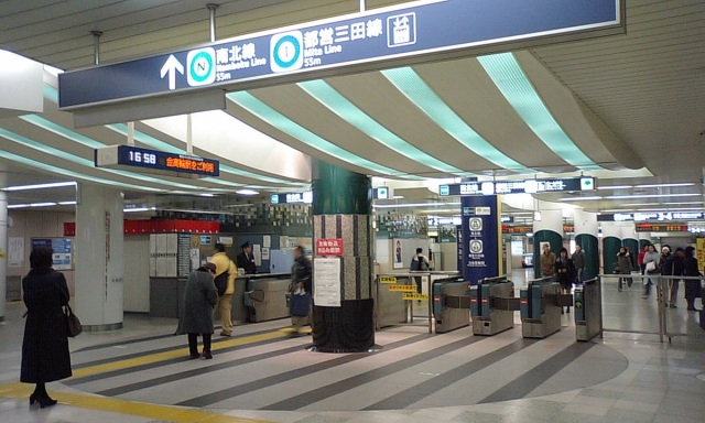 Acid attack occurs at Tokyo subway station as man gets sulfuric acid thrown in his face