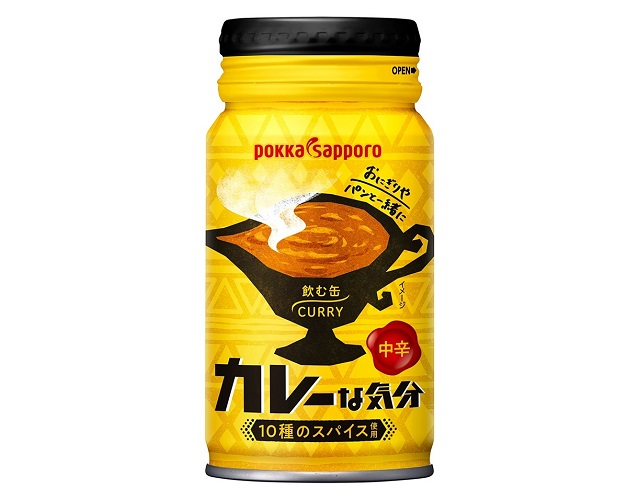 Japan's new canned curry is ready-to-drink and ready to delight the curry-loving nation