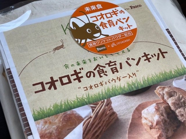Baking with bugs! We used cricket powder to bake a loaf of bread【SoraKitchen】