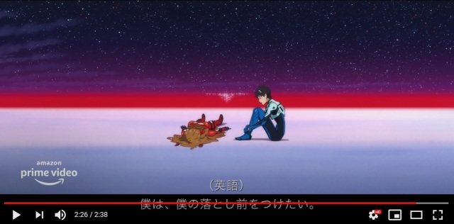 Evangelion in 11 languages! Amazon releases multi-lingual preview for final Eva anime film【Video】