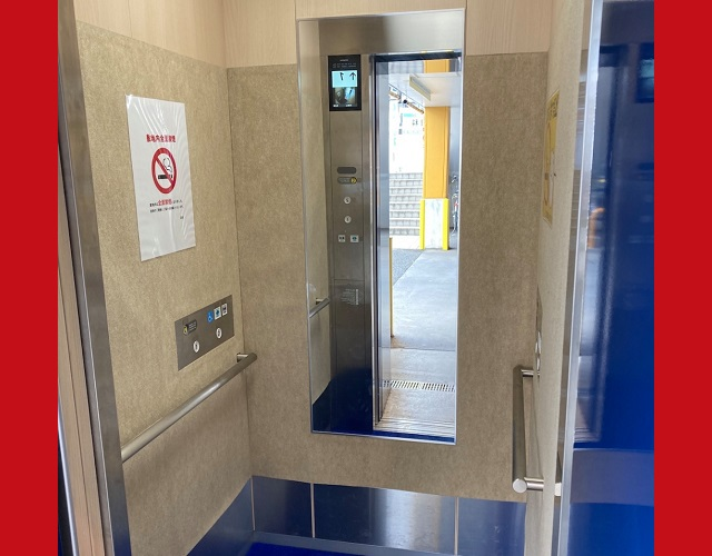 Why do elevators have mirrors in them? Japan Elevator Association has the answer