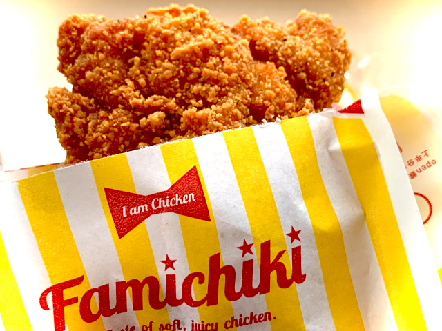 Family Mart's Famichiki upsize astounds customers in Japan