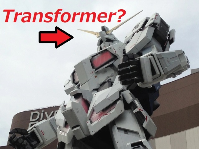 """""""It's a GUNDAM!"""" BBC Olympics learns that RX-0 at Tokyo Olympics is not a Transformer"""