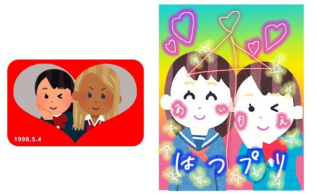 A history of Japanese schoolgirls' purikura sticker booth trends