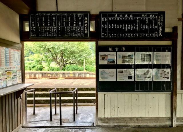 We visit Kyushu's oldest wooden train station building, get hit with a nostalgia overload