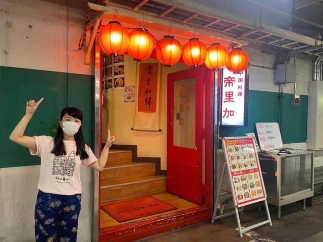 Underground Tokyo restaurant used in Kenshi Yonezu's Flamingo video is a real hidden gem