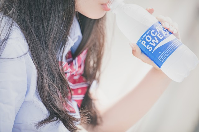 """Japanese office disaster: man pees in drink bottle of woman coworker because """"he liked her"""""""