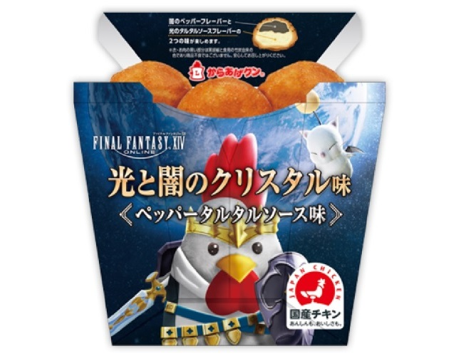 Final Fantasy Crystal-flavor fried chicken coming to Japanese convenience stores