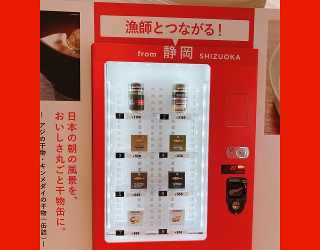 Mr. Sato eats luxurious fish from a vending machine, doesn't get food poisoning