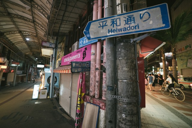 Tokyo acid attack suspect caught in Okinawa, was victim's senpai in university club