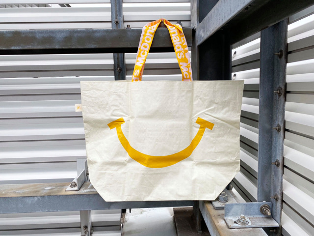 What's inside the McDonald's Big Smile Bag in Japan