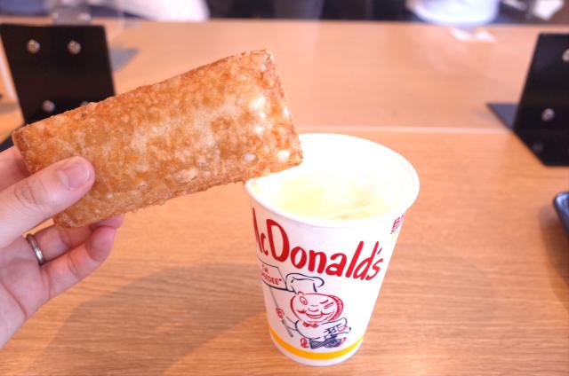 McDonald's Japan's version of the viral TikTok apple pie hack