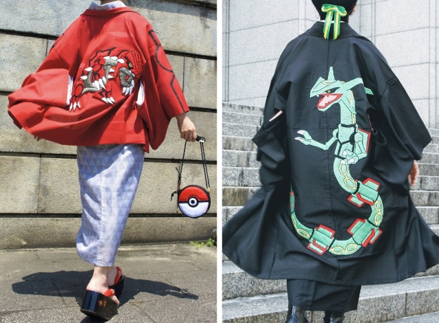 Pokémon kimono outfits will have you wanting to wear 'em all【Photos】