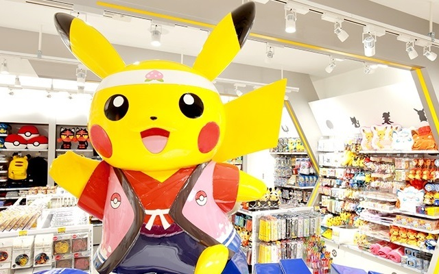 Pokémon Store closing down gives fans big old Poké-tears with heart-melting receipt message