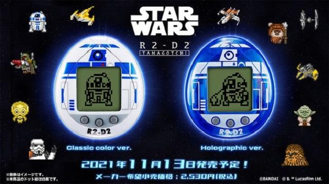 Star Wars and Tamagotchi team-up for the R2-D2 Tamagotchi virtual pet【Video】