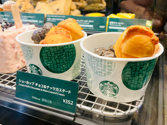 Customers go crazy for Starbucks Choux Cups in Japan