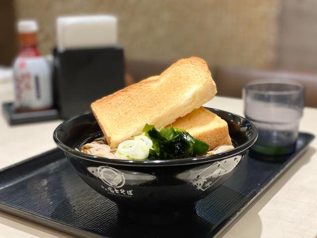 Toast Soba: Cancelled before it goes on sale due to popularity