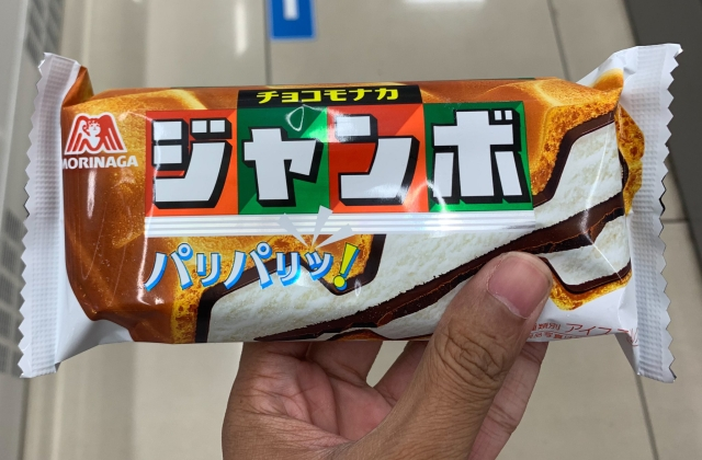 Japanese convenience store ice cream wins gold for reporter at the Tokyo Olympics