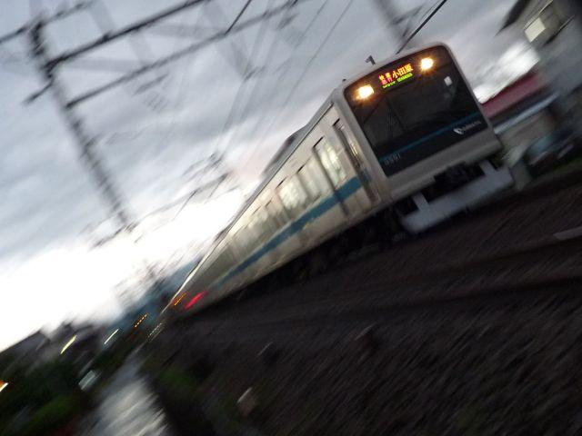 Breaking: Passengers stabbed on Japanese train in Tokyo