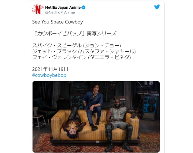 Netflix shows off live-action Cowboy Bebop cast in costume, Japanese Internet less than impressed