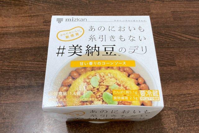 """Mizkan develops world's most """"beautiful"""" natto, Mr. Sato takes it for a spin"""