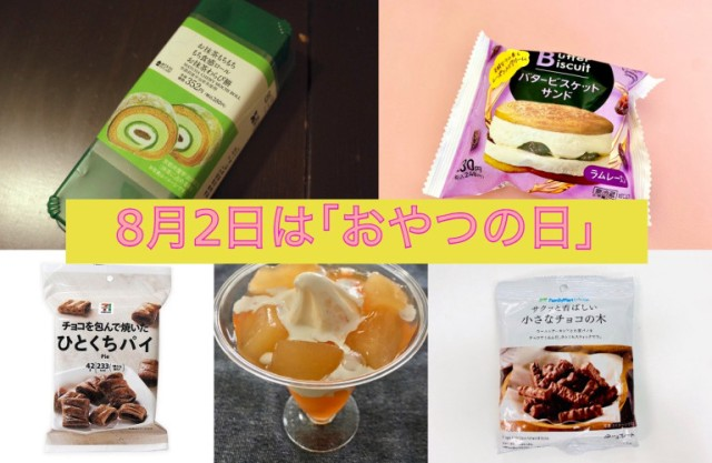 Got a sweet tooth? Here are our reporters' favorite new-release convenience store desserts