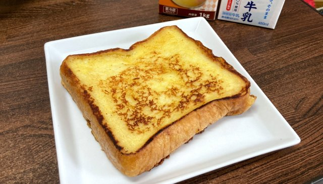 We make delicious French toast using a LOT of Japanese custard pudding