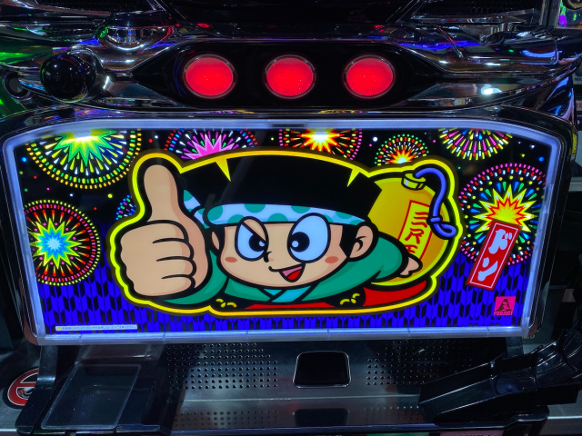 Osaka pachinko parlor volunteers to become public vaccination center