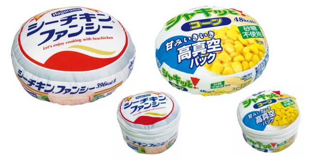 Tuna-can-shaped Super Super Super Big Cushions, and more coming to crane games in Japan