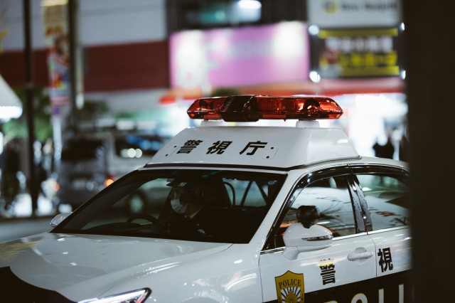 Georgian Paralympic judo athlete arrested for attacking a security guard in a Tokyo hotel