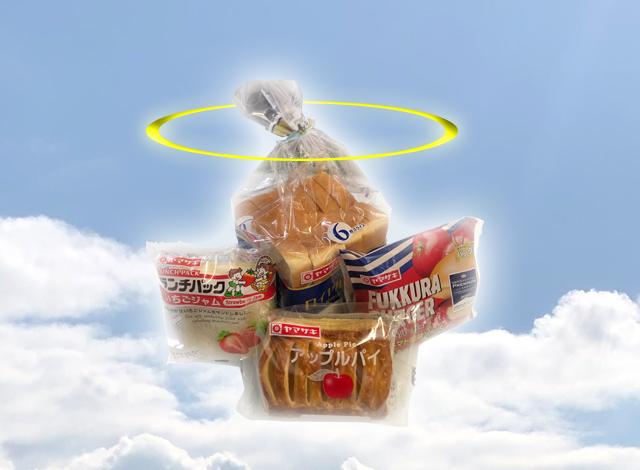 Yamazaki Bakery once again donates bread to evacuation centers at almost inhuman speeds
