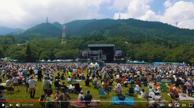 Fuji Rock Festival to send free COVID-19 test kits to all ticket holders