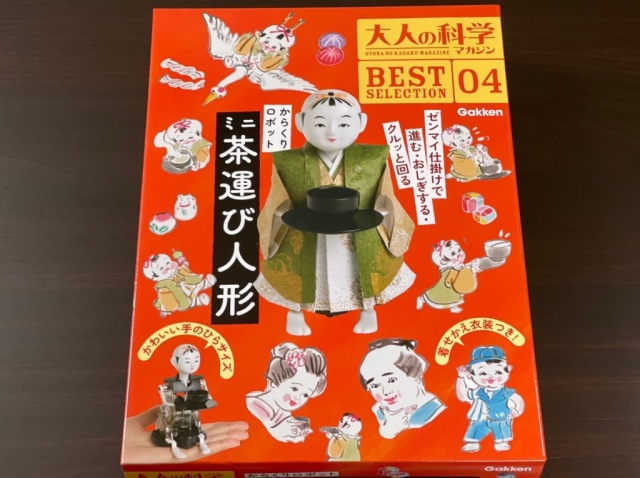We assembled an Edo period-style tea-carrying mechanical doll【Pics, videos】