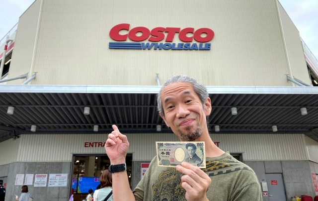Japan's Best Home Senbero: Costco brings a touch of health to drinking at home for under US$10