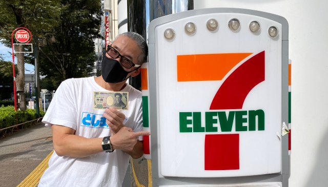 We get some outside help making a pro drinking meal from 7-Eleven【Japan's Best Home Senbero】