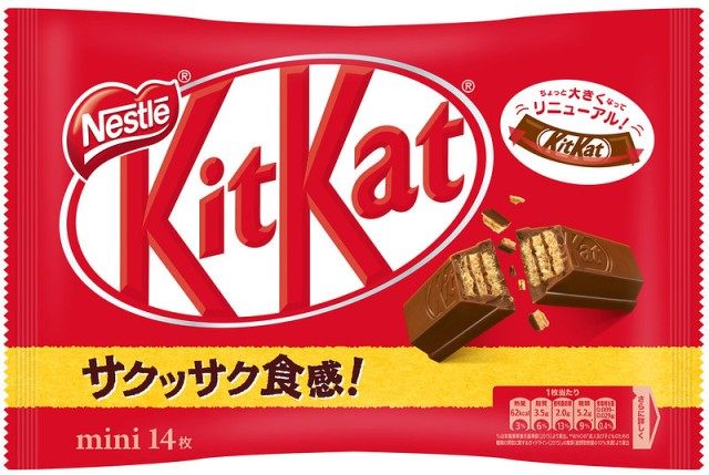 Some Japanese KitKats just got bigger… but still the same size they were a year ago