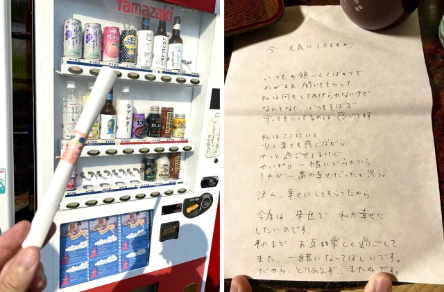 Japanese convenience store's love letter vending machine proves they really do sell everything