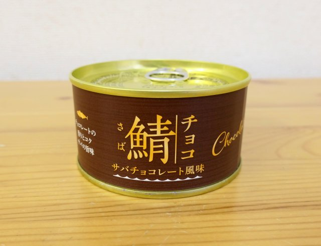 We buy chocolate fish in a can from a store in Akihabara