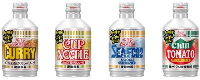 Nissin Cup Noodle Soda gives us the flavour of instant ramen as fizzy drinks!