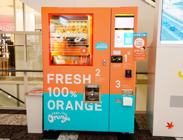 We try fresh orange juice squeezed for us by a vending machine in Saitama【Taste test】