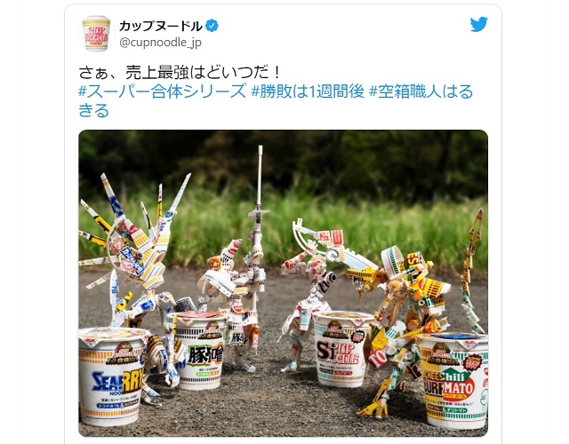 Cup Noodle's Super Combined flavors become super-awesome combined robots made from the cups【Pics】