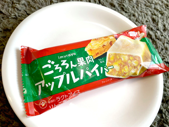 Apple pie ice cream bars arrive in Japan and they're superb【Taste test】