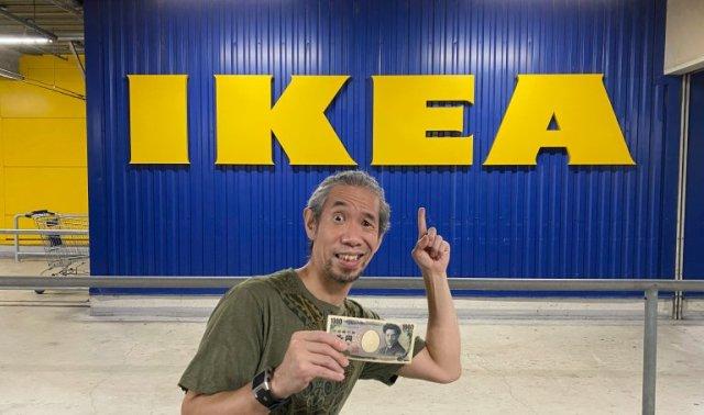 Senbero US$10 Japanese home drinking…with stuff from Ikea?【Japan's Best Home Senbero】