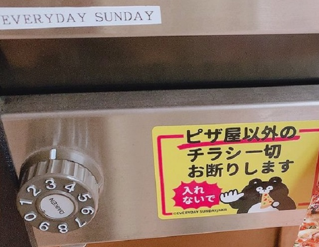 Clever Japanese sticker defeats junk mail flyers, lets mail you actually want get through【Photos】